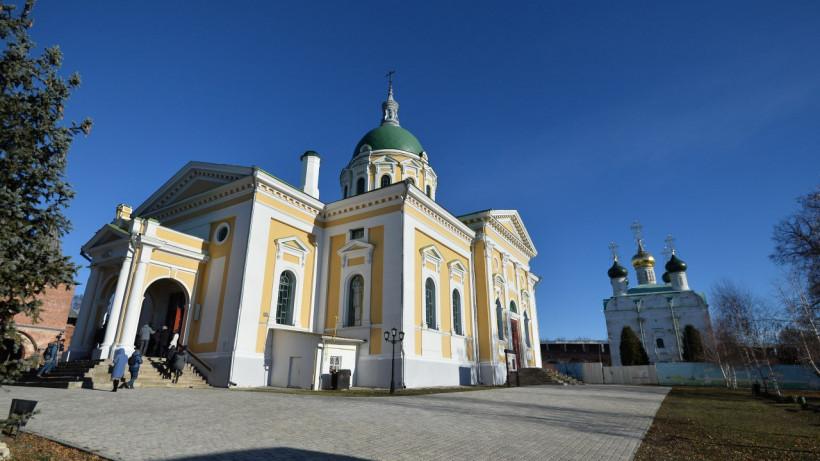 Наталья Виртуозова обсудила вопросы привлечения туристов на выездном совещании в Зарайске
