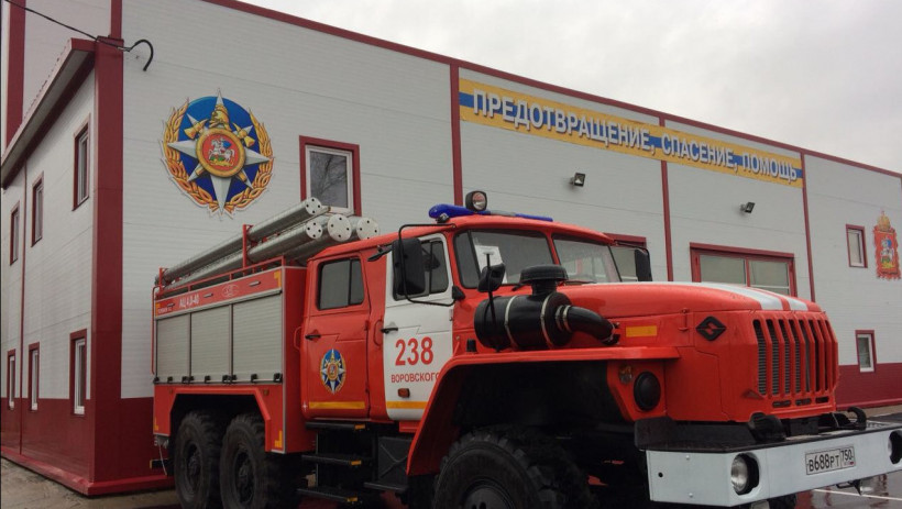 Пожарное депо в Ногинском районе