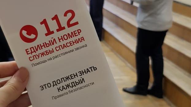 Детям в лагерях Подмосковья рассказали о едином номере спасения «112»