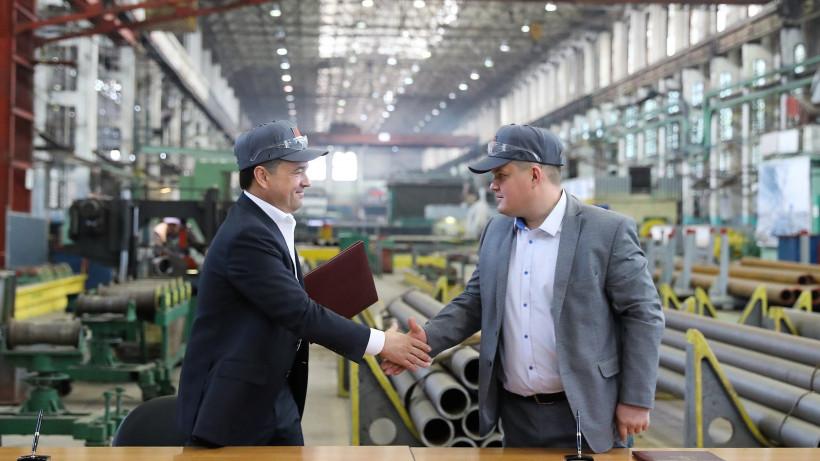 Рабочая поездка губернатора Московской области Андрея Воробьева в Подольск
