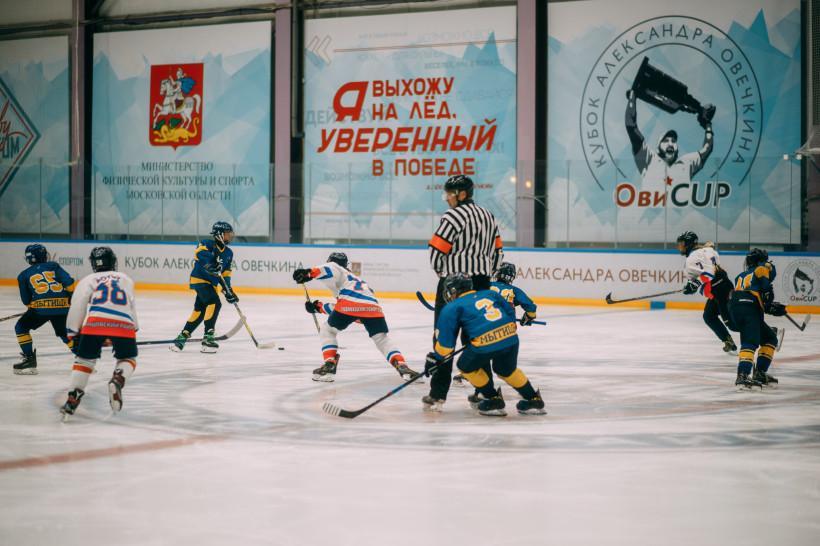 Аккредитация СМИ на «Кубок Александра Овечкина»
