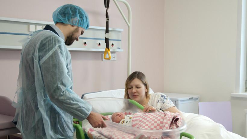 Рождение первого ребенка в перинатальном центре в Сергиевом Посаде