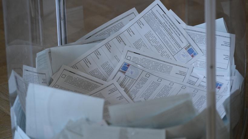 Бюллетени для голосования на выборах