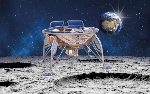 Израиль готовит новую космическую экспедицию