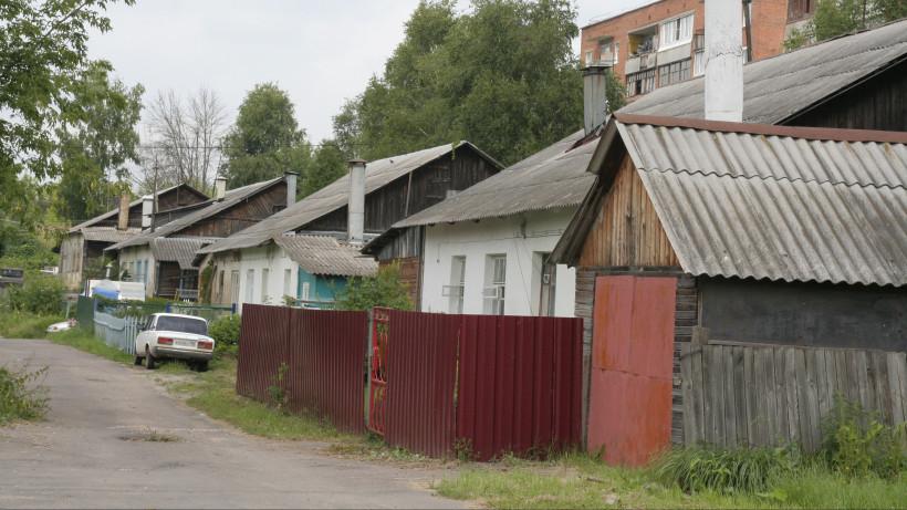 Ветхое жилье в Клину