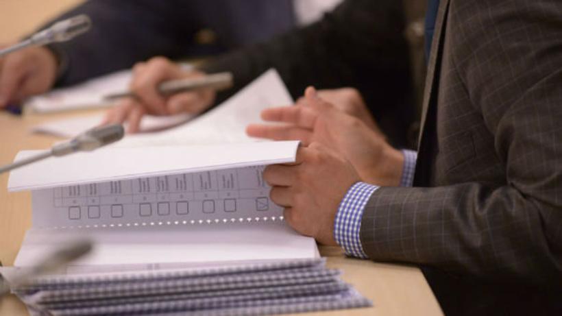 Рассмотрение документов на заседании