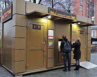 Мэр Тимашевска анонсировал открытие городского туалета