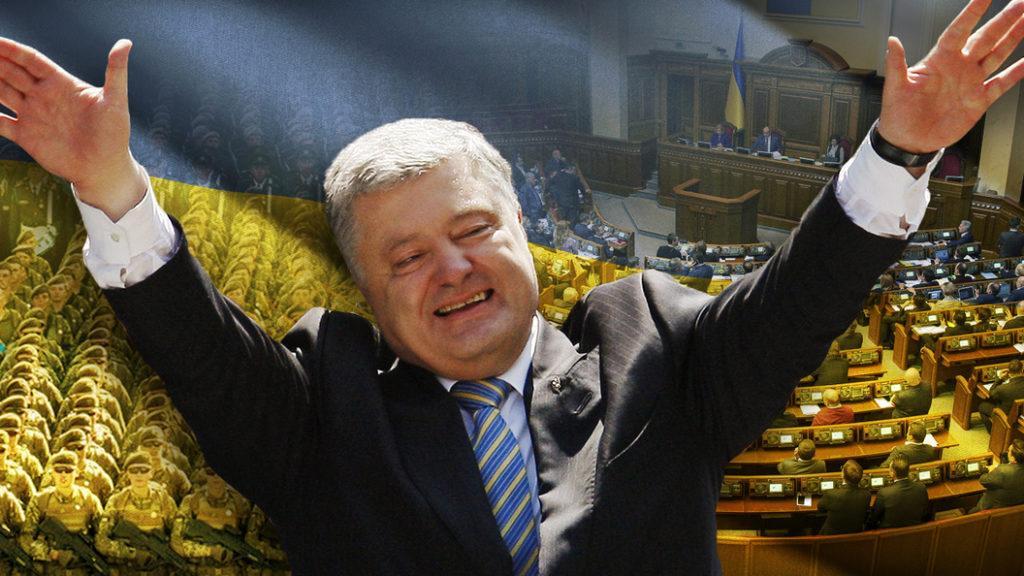 Украину лишают и безвиза, и кредитов
