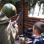 Тир «Оружие Победы»