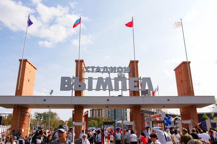 100-летие «Московского комсомольца» в Подмосковье отметят спортивными мероприятиями