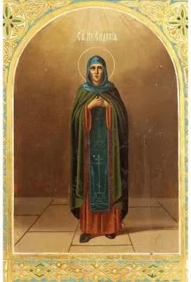 30 мая 2019 года отмечается Евдокия Свистунья