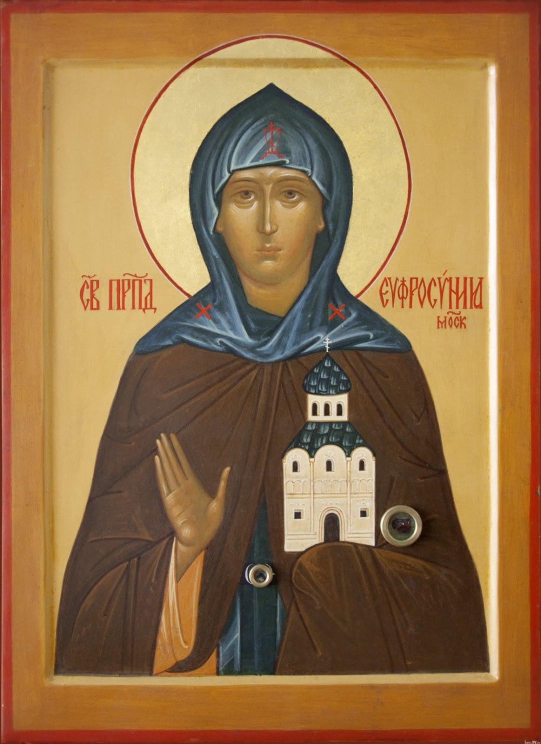 30 мая 2019 года отмечается праздник Евдокия Свистунья