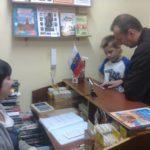 Блиц-викторина «Знаменитые россияне»