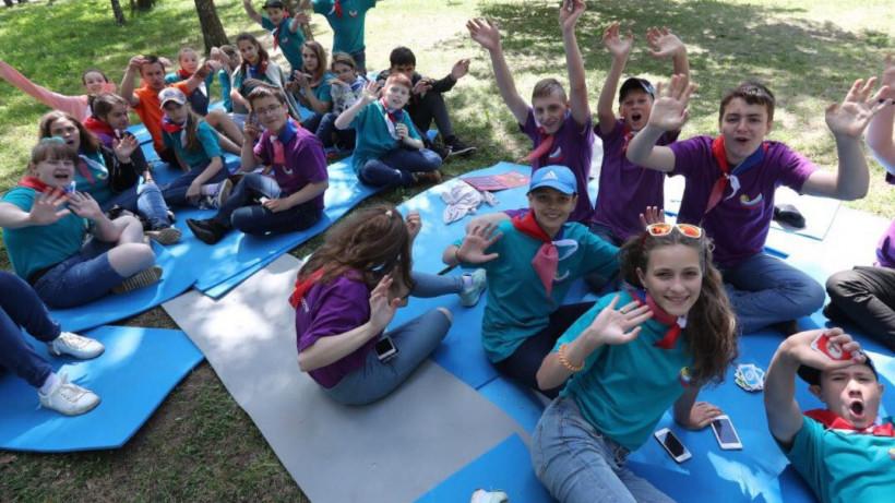 Более 1,1 тысячи летних лагерей откроются на базе школ в Подмосковье