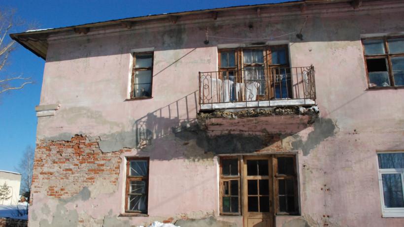 Более 18 тыс. человек переселят из аварийного жилья в Подмосковье в 2019-2022 годах