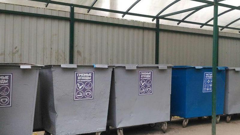 Более 3 тысяч контейнеров для раздельного сбора мусора установили в Красногорске