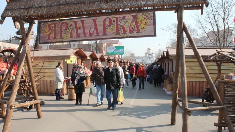 Более 30 торговых мест организовали для фермеров на ярмарке «Ценопад» в Подольске