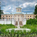 Церемония гашения марки к 100-летию «Архангельского» прошла на «Интермузее»