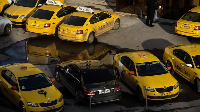 Десять тысяч разрешений аннулировали у водителей такси в Подмосковье в мае