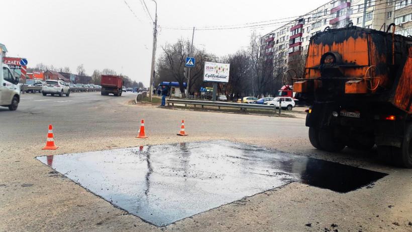 Дорожную сеть Подмосковья приведут в порядок до конца мая