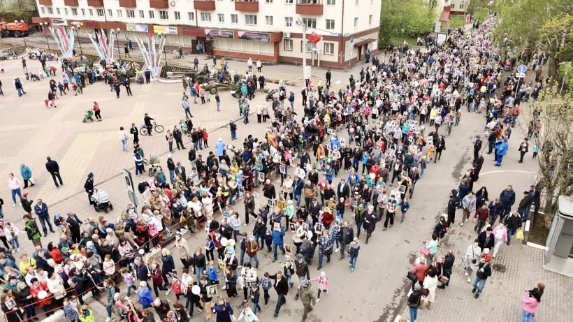 Двадцать пять тысяч человек прошли «Бессмертным полком» по улицам Солнечногорья