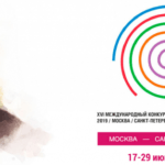 Фан-зоны для любителей классической музыки появятся в регионах в дни Международного конкурса имени Чайковского
