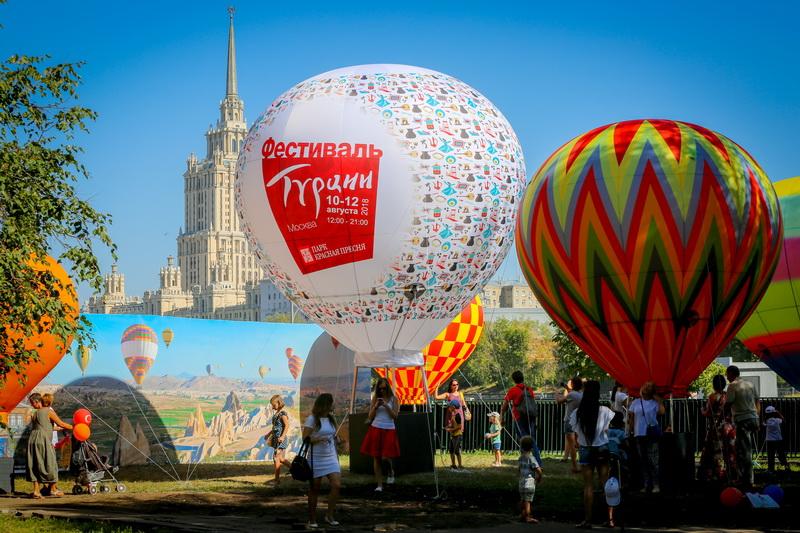 Фестиваль Турции в московском парке «Красная Пресня»