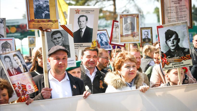 Губернатор с портретом своего деда принял участие в шествии «Бессмертного полка» в Снегирях