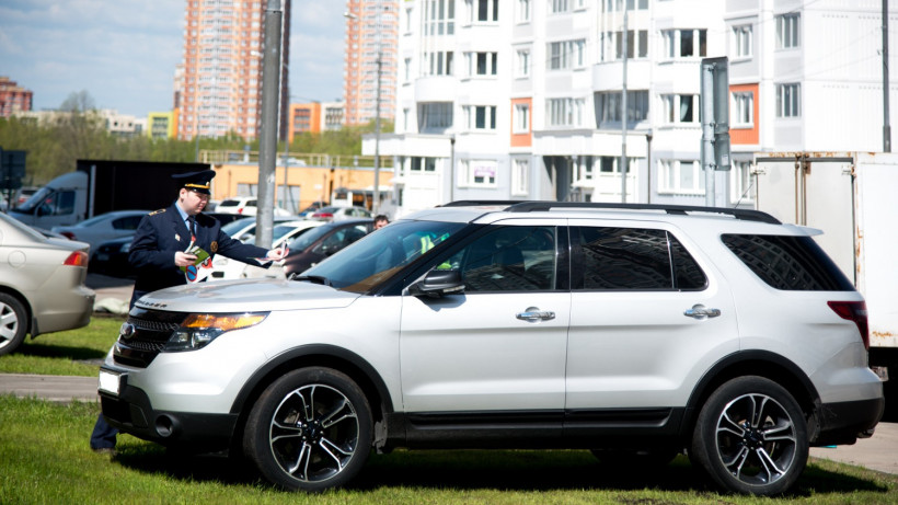 Инспекторы Госадмтехнадзора выявили более 500 «автохамов» в Красногорске с начала весны