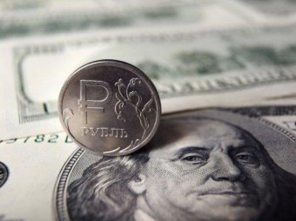Эксперты рассказали, когда сильнее всего упадет курс рубля