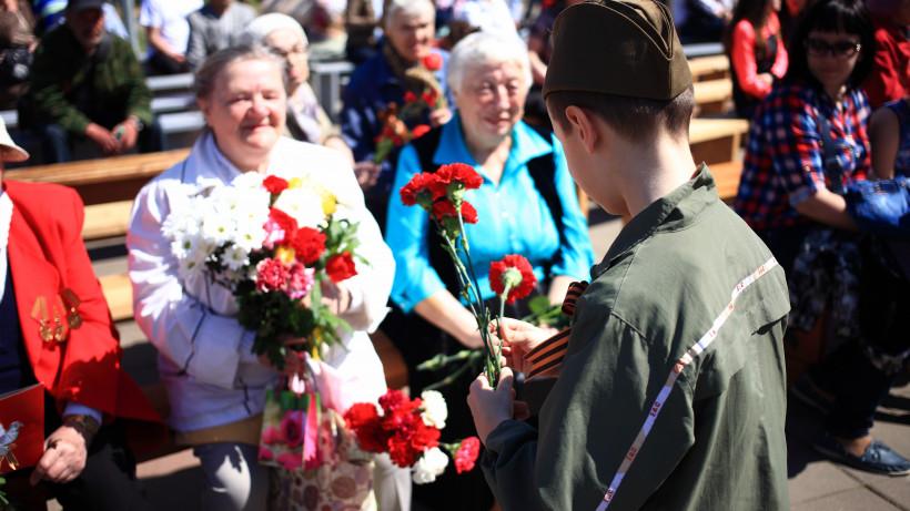 Как Подмосковье поздравляет ветеранов: льготы и ежегодные выплаты к 9 мая