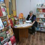 Книжная выставка «Я читаю книги о войне»