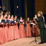 Концерт академической хоровой капеллы России имени А. А. Юрлова