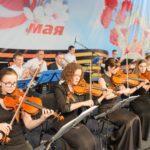 Концерт «С Днем Великой Победы, Саратов!»