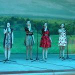 Концерт «Судьбой Россия нам дана»