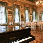 Концерт «Вечер русской музыки»