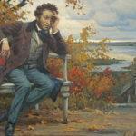 Квест-игра «В волшебной пушкинской стране»
