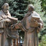 Квест по страницам истории «Русь и славяне»