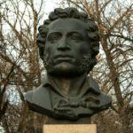 Литературная программа «В волшебной Пушкинской стране»