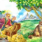 Литературный праздник «Там, на неведомых дорожках…»