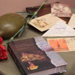 Литературный вечер «Когда мой край пылал»