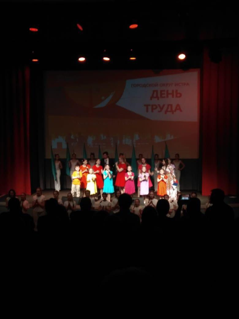 Лучшие работники городского округа Истра получили награды в честь регионального Праздника Труда