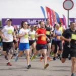 На старт полумарафона в Зарайске вышли 1500 участников