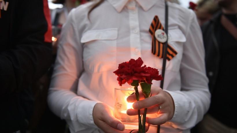 Около 1,5 тыс. свечей зажгли жители Балашихи в рамках патриотической акции