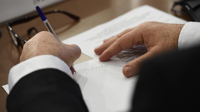 Опубликован график бесплатных юридических консультаций для жителей Подмосковья на июнь