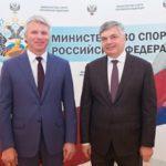 Павел Колобков провёл рабочую встречу с президентом Федерации гандбола России Сергеем Шишкарёвым