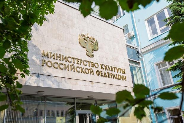 Питчинг неигрового кино в Министерстве культуры РФ