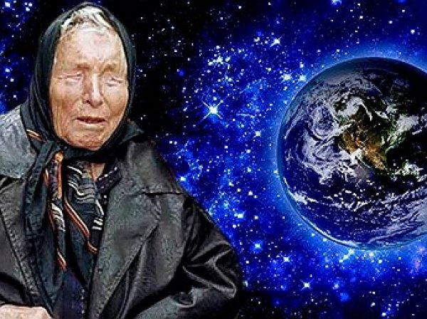«Планета устала»: обнародовано пророчество Ванги на 2019 год страшнее Третьей мировой войны