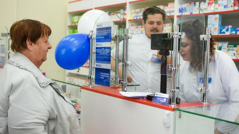 Почти 1,2 млн льготных рецептов на лекарства выписали в Подмосковье с начала 2019 года