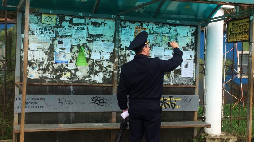 Почти 1,2 тыс. дорожных объектов очистили по предписаниям Госадмтехнадзора с начала года